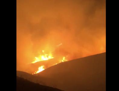Moraga Fire