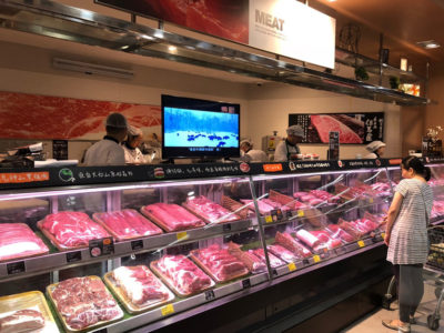 China meat counter