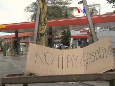 venezuela pump